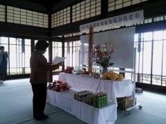 14慰霊祭