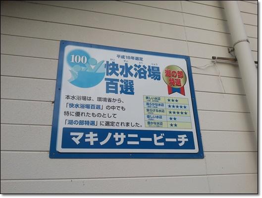 20140813_170030.jpg