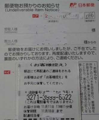 1321047867.jpg