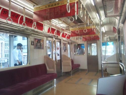 黄電車03