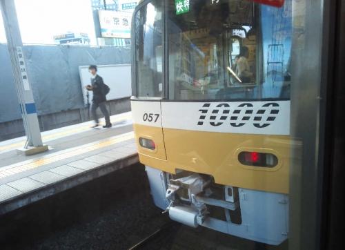 黄電車01