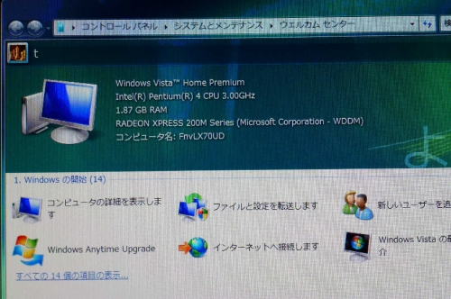 FMV001.jpg