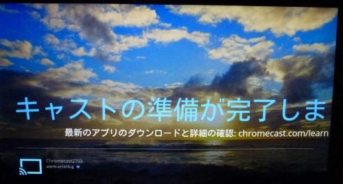 chromecast02.jpg