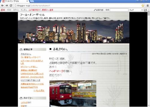 myweb01.jpg