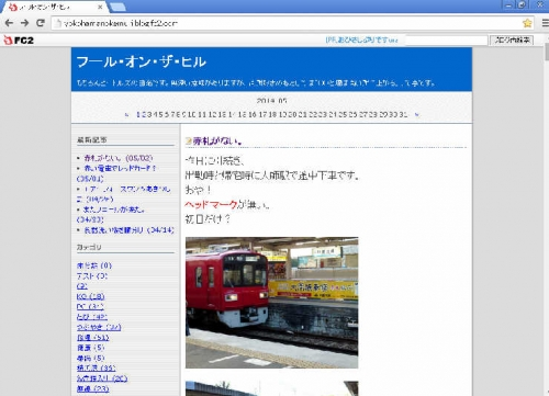 myweb02.jpg