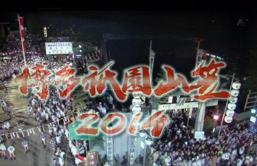 yamagasa01.jpg