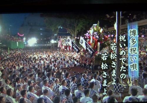yamagasa04.jpg