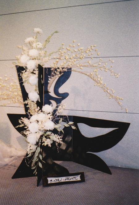 ブログ花の装飾カーネーション1