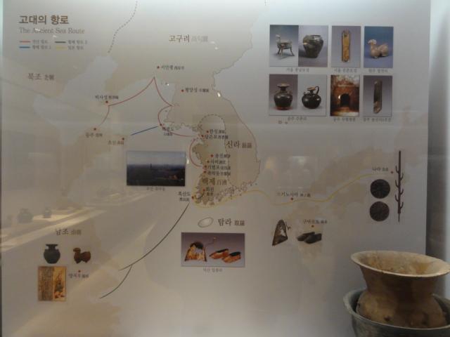 2013年1月26日 国立中央博物館 地図