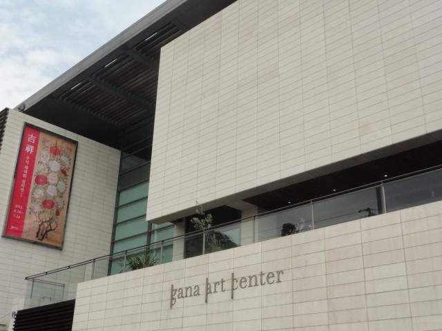 2013年6月23日 カナアートセンター 吉祥展 入口から