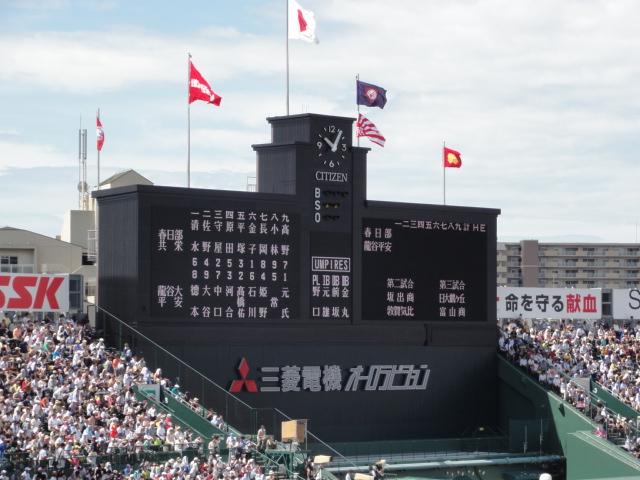2014年8月11日 高校野球開幕第1試合