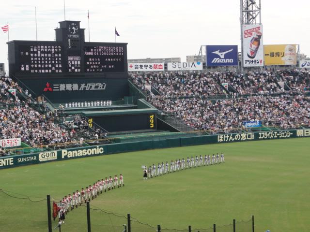2014年8月25日 高校野球 閉会式