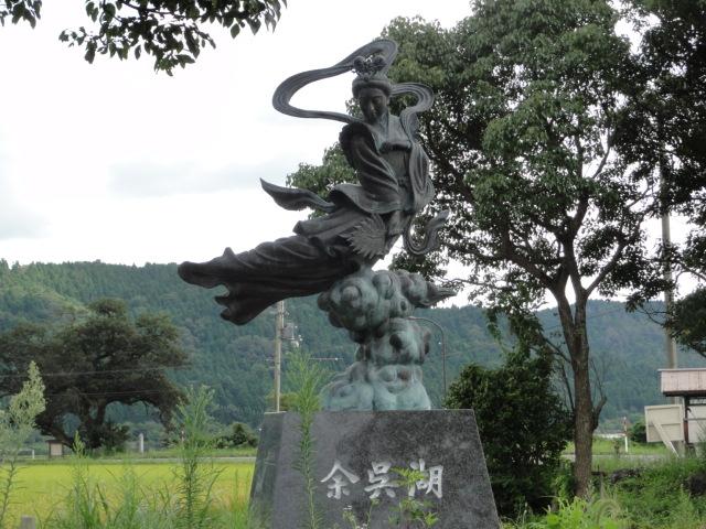 2014年8月29日 余呉湖 羽衣伝説 天女像