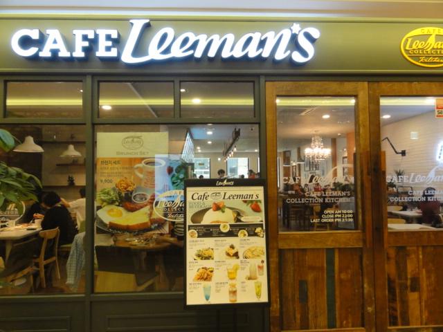 2014年9月4日 LEEMAN'S 入口