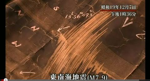 人工地震1