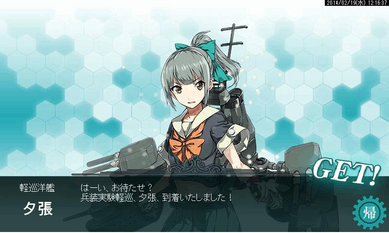 艦これ0062