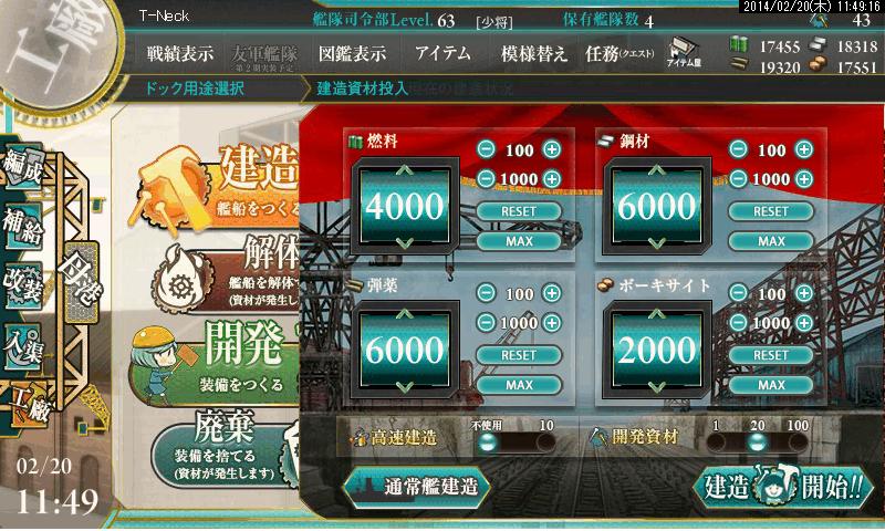 艦これ0065