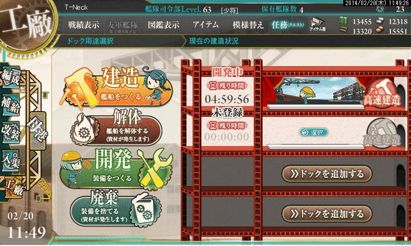 艦これ0066