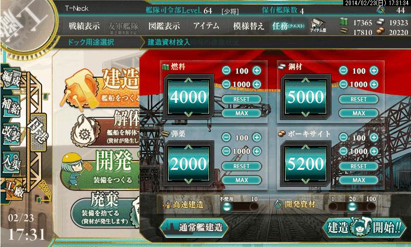 艦これ0070