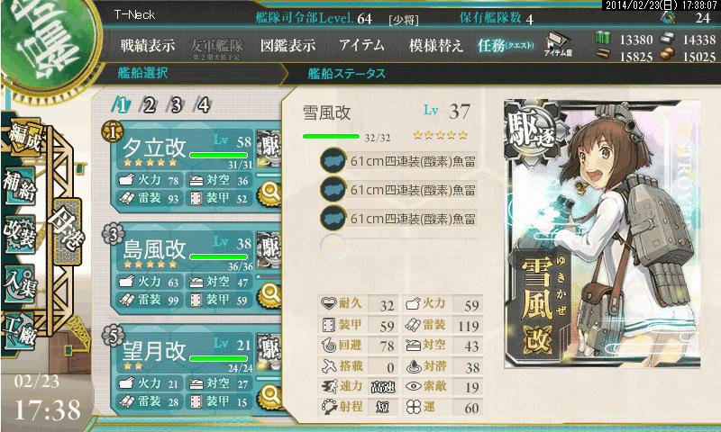 艦これ0076