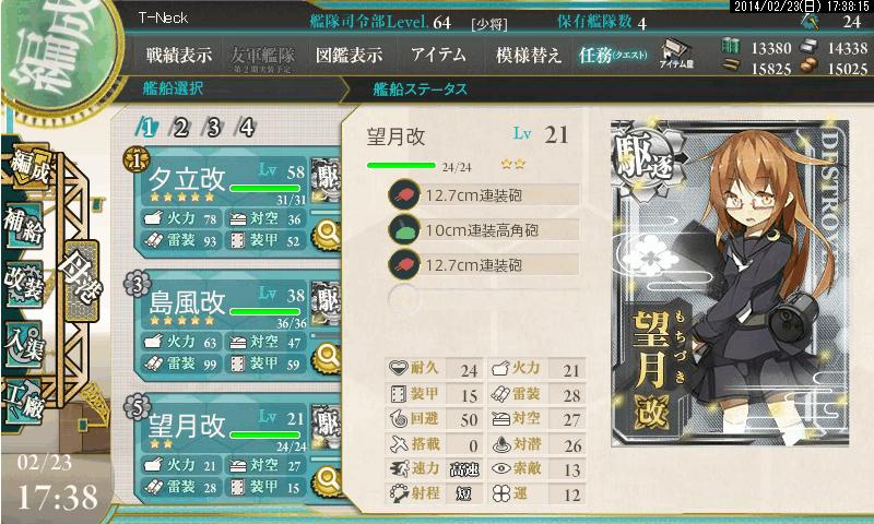 艦これ0077
