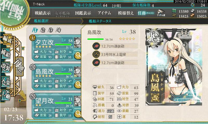 艦これ0075