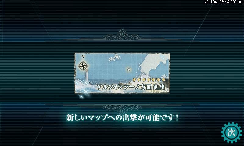 艦これ0081