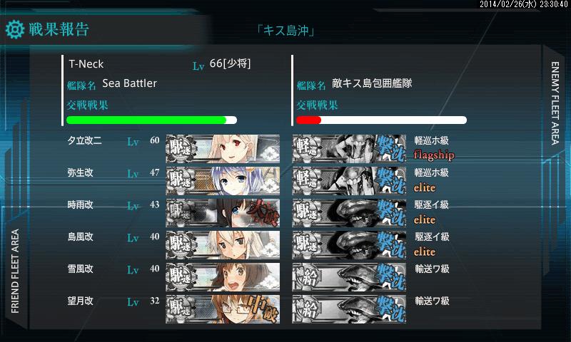 艦これ0080