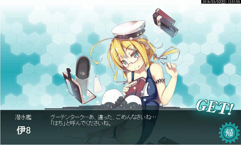 艦これ0082