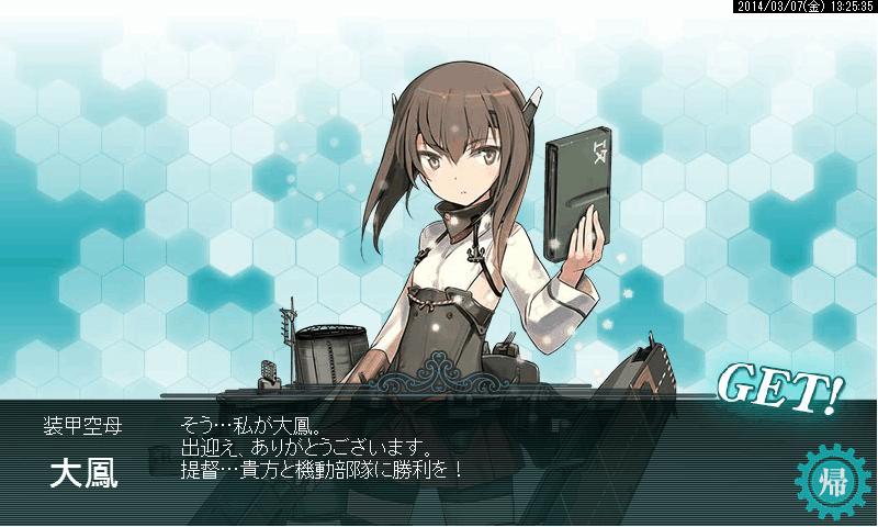 艦これ0083