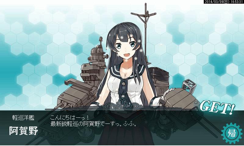 艦これ0084