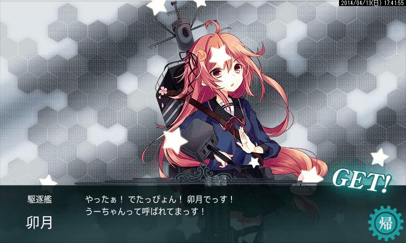 艦これ0098