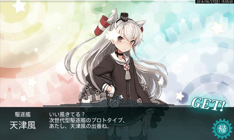 艦これ0102