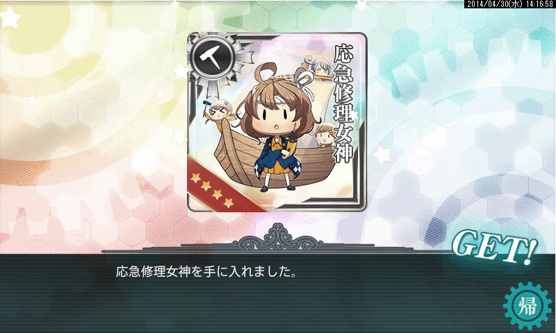 艦これ0107
