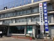 140731群馬出張-2富岡市役所