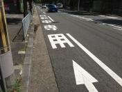 1408伏見:醍醐自転車レーン