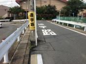 1408伏見:日野小学校相談後-1