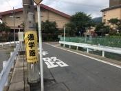 1408伏見:日野小学校相談後-2
