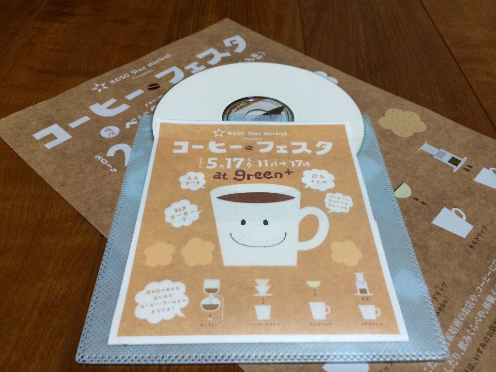 coffeefesta10 (1024x768)