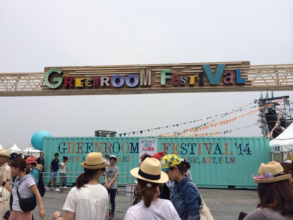 GREENROOM FES 2014