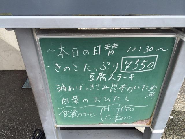 IMG_4078.jpg