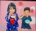 「7歳の夏祭り」塗り11回目