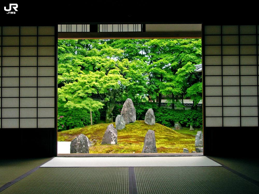 kyoto003take.jpg
