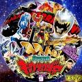 獣電戦隊キョウリュジャー9(DVD)