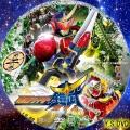 仮面ライダーガイム(DVD2)