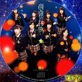高嶺の林檎(CD1)