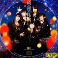 高嶺の林檎(CD2)