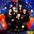 高嶺の林檎(DVD2)