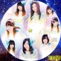 未来とは?(CD1)