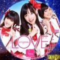 LOVE arigatou (DVD2)